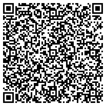 """QR-код с контактной информацией организации Общество с ограниченной ответственностью ООО """"ВН Вуд"""""""
