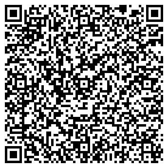 """QR-код с контактной информацией организации ООО """"Атрикс"""""""