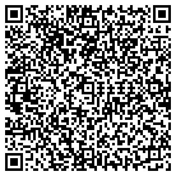 QR-код с контактной информацией организации ПРОМСЕРВИС