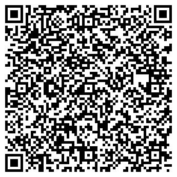"""QR-код с контактной информацией организации """"ДВС"""""""
