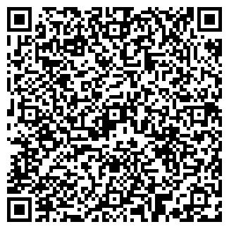 QR-код с контактной информацией организации ООО А73, Общество с ограниченной ответственностью
