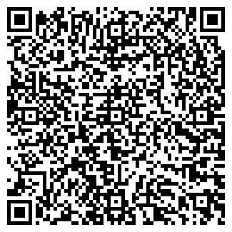 QR-код с контактной информацией организации Сем