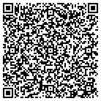 QR-код с контактной информацией организации Общество с ограниченной ответственностью ООО КС-Сервис
