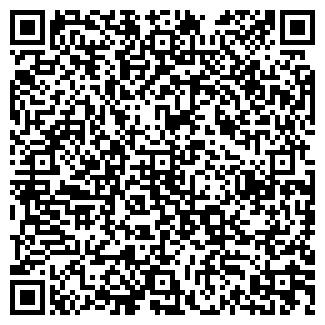 QR-код с контактной информацией организации Субъект предпринимательской деятельности ФТП