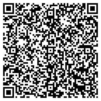 QR-код с контактной информацией организации УкрСТК