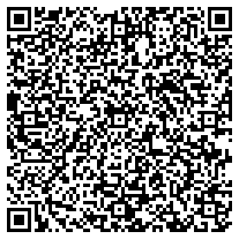 QR-код с контактной информацией организации ООО «Изумруд»