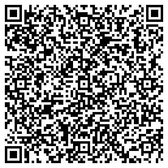 """QR-код с контактной информацией организации ООО """"Визок Экспо"""""""