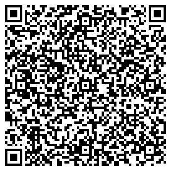 QR-код с контактной информацией организации ООО «Чейз»