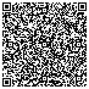 QR-код с контактной информацией организации БЛЭЙД-ИНЖИНИРИНГ, ООО