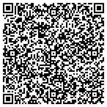 QR-код с контактной информацией организации Интернет-магазин Reliable