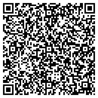 QR-код с контактной информацией организации ДЗТО