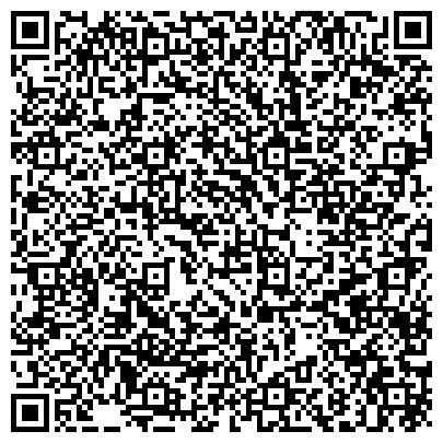 """QR-код с контактной информацией организации Публичное акционерное общество ПАО """"Коростенский завод химического машиностроения"""""""