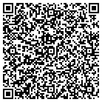 """QR-код с контактной информацией организации ТОВ """"НВП """"ЕКО-ФУМ"""""""