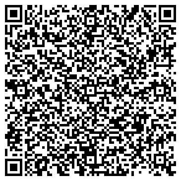 QR-код с контактной информацией организации Артмакс 2010, ООО