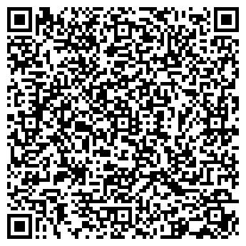 """QR-код с контактной информацией организации Общество с ограниченной ответственностью ООО """"АКВАРАЙЗ"""""""