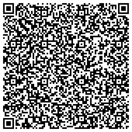 QR-код с контактной информацией организации «Первый специализированный» — интернет магазин климатического оборудования в Донецке