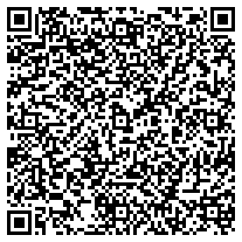 QR-код с контактной информацией организации ООО «Кристал Групп»