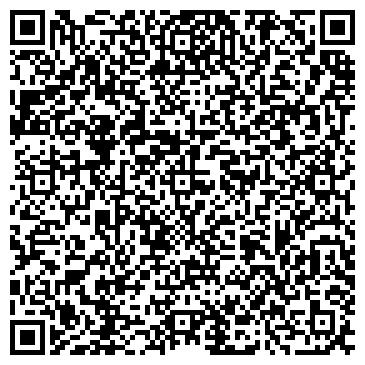 QR-код с контактной информацией организации Руф Аудио (Rof Audio), Компания