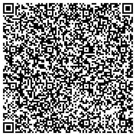 QR-код с контактной информацией организации ГОСУДАРСТВЕННЫЙ АДМИНИСТРАТИВНО-ТЕХНИЧЕСКИЙ НАДЗОР МО