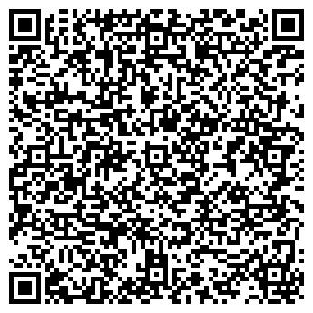 QR-код с контактной информацией организации Импульс Нейм