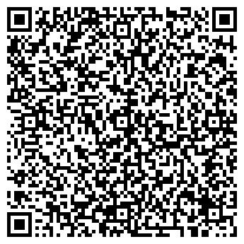 QR-код с контактной информацией организации Свит СП, ООО
