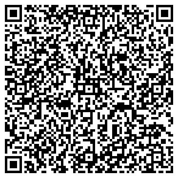 QR-код с контактной информацией организации Фбаум, ЧП (Fbaum)
