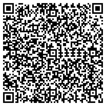 QR-код с контактной информацией организации АГАТИС ТОО