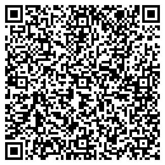 """QR-код с контактной информацией организации ООО """"Бонекс"""""""