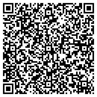 QR-код с контактной информацией организации Mkas