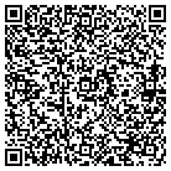 QR-код с контактной информацией организации Общество с ограниченной ответственностью ИНТРАМОУШН, ООО