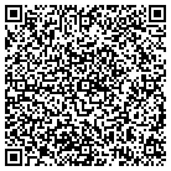 QR-код с контактной информацией организации Конвейерная лента