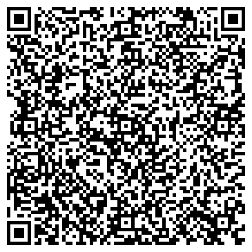 """QR-код с контактной информацией организации ЧП """"Аэросистема"""""""