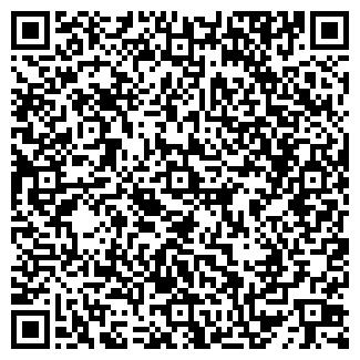 QR-код с контактной информацией организации АТЭНА