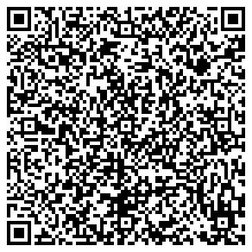 QR-код с контактной информацией организации WIX-Filtron, ООО