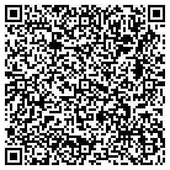 QR-код с контактной информацией организации Лойд Транс, ООО