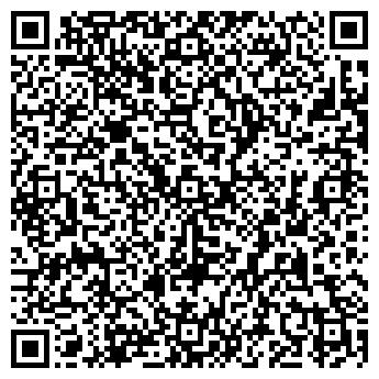 QR-код с контактной информацией организации Волна-92, КП