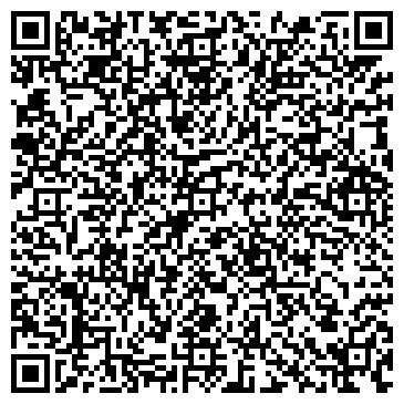 QR-код с контактной информацией организации Валс, ООО (VALS)