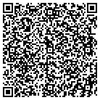 QR-код с контактной информацией организации ПРАЗДНИЧНЫЙ МИР