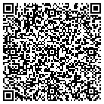 QR-код с контактной информацией организации EA Digital, Компания