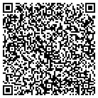 QR-код с контактной информацией организации САЛОН КОМНАТНЫХ ЦВЕТОВ