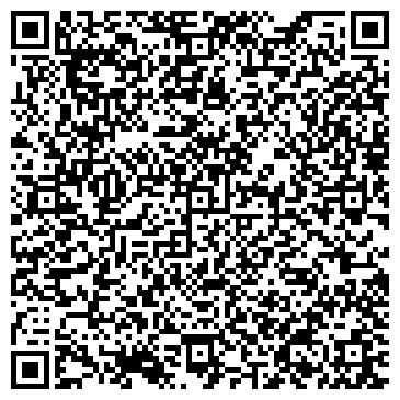 QR-код с контактной информацией организации Центр моечного бизнеса, ООО