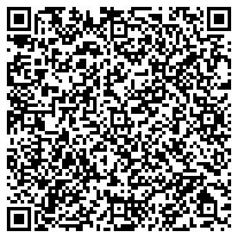 QR-код с контактной информацией организации Степика, ЧП