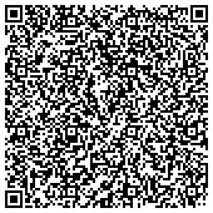 QR-код с контактной информацией организации Таста-Лиски Трубодеталь, ООО Днепропетровский филиал