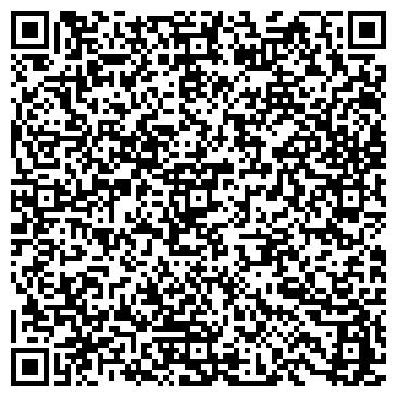 QR-код с контактной информацией организации Асфальтобетонный завод, ООО