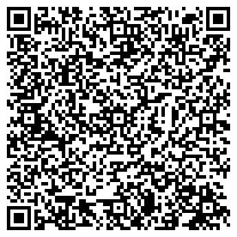 QR-код с контактной информацией организации ПроИнстр, ООО