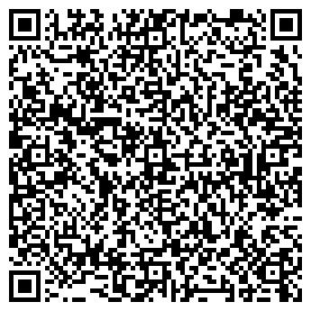 QR-код с контактной информацией организации Коллективное предприятие НП ООО «Игуана»