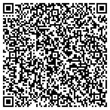 QR-код с контактной информацией организации УкрМраморСервис, Компания