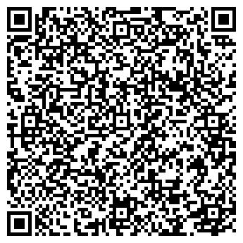 QR-код с контактной информацией организации Фабрика Tucai (Тукай)