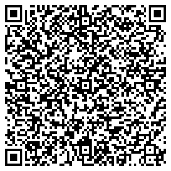 QR-код с контактной информацией организации Антик-К, ООО