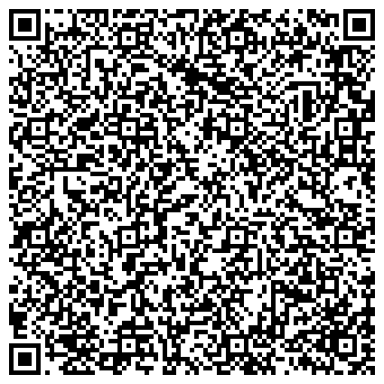 QR-код с контактной информацией организации АГЕНТСТВО ФИРМЕННОГО ТРАНСПОРТНОГО ОБСЛУЖИВАНИЯ Г.ПЕТРОПАВЛОВСК, ОГО ОТДЕЛЕНИЯ ЮУЖД